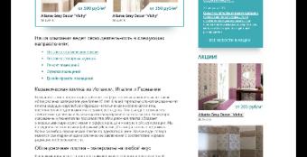 Сайт элитной плитки